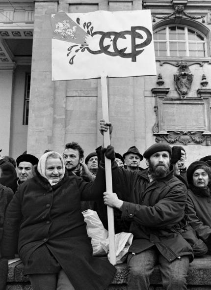 """Vytautas Daraškevičius """"Kelias į laisvę"""""""